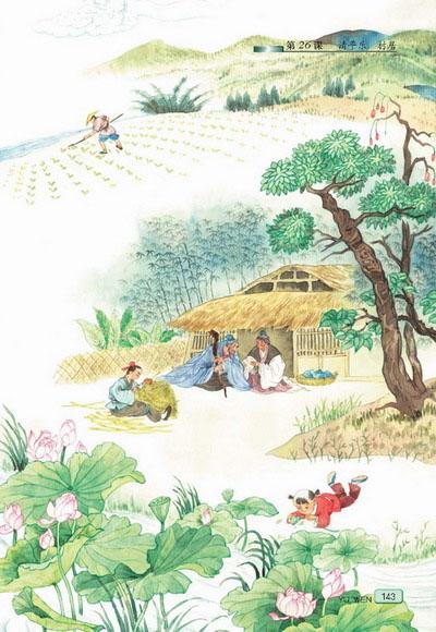 【菜子园文学网】(944)【步韵和诗·辛弃疾·村居】【清平乐】《菜园》 by Julia